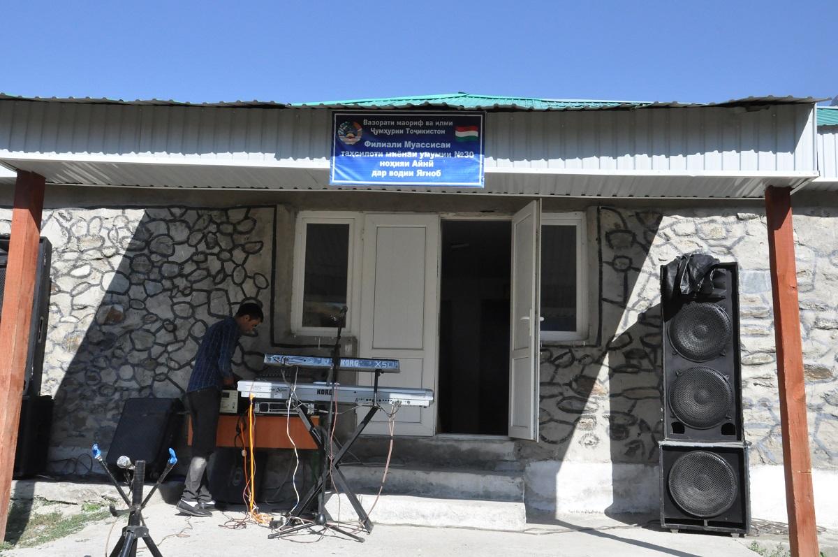Школа в ущелье Ягноб. Фото: CABAR.asia